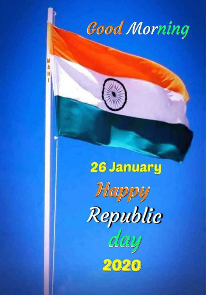 🌞সুপ্রভাত - Good Morning 26 January Happy Republic day 2020 - ShareChat