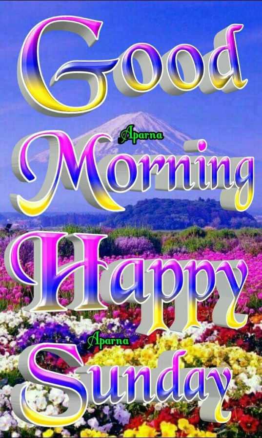 🌞সুপ্রভাত - parna Good Morning Caiappy undavis Iparna - ShareChat