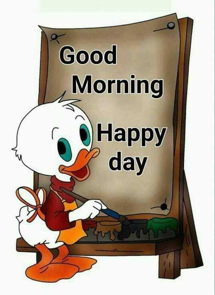 🌞সুপ্রভাত - Good Morning Happy day - ShareChat
