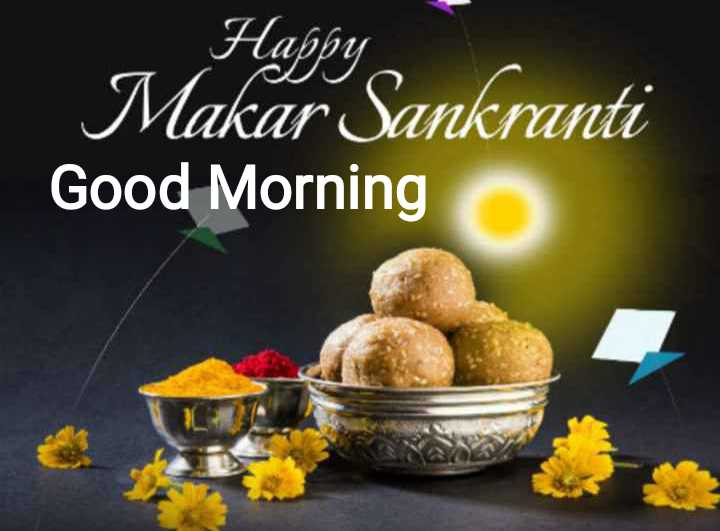 🌞সুপ্রভাত - Happy . Makar Sankranti Good Morning - ShareChat