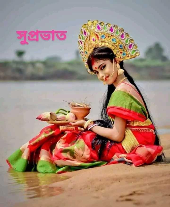 🌞সুপ্রভাত - এজত - ShareChat