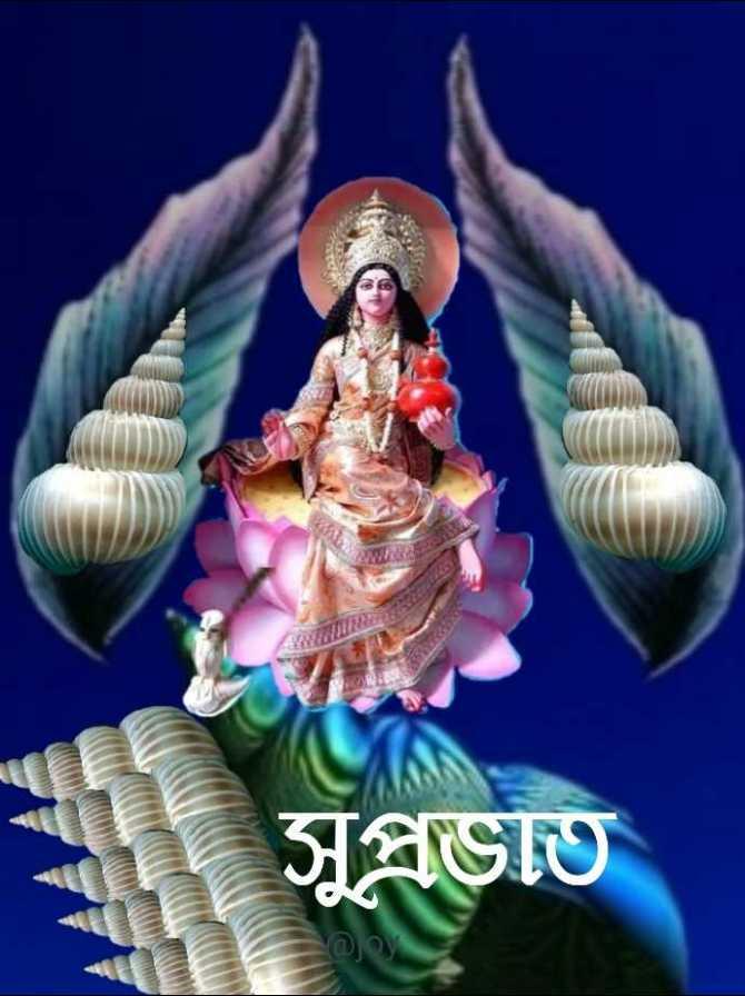 🌞সুপ্রভাত - সুপ্রভাত N ) , - ShareChat