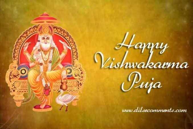 🌞সুপ্রভাত - Happy WA shwakarma Puja uuw . dil secomments . com - ShareChat
