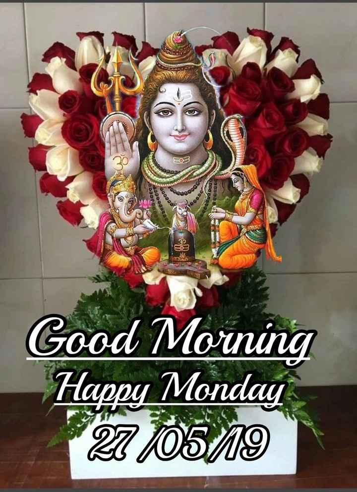🌞সুপ্রভাত - an POOD OOO O 90 OOO 000T Loco SOB00009 S66000 0000 009 Good Morning Happy Monday 21 / 05 / 19 - ShareChat