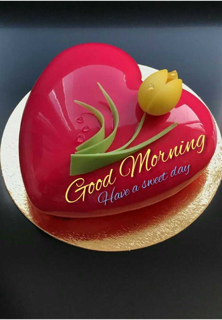 🌞সুপ্রভাত - Good Morning Have a sweet day - ShareChat