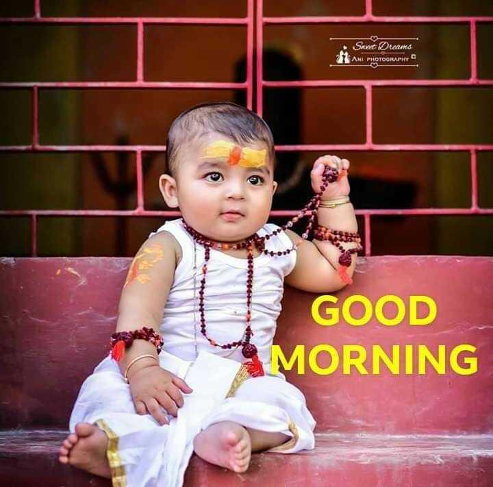🌞সুপ্রভাত - LANG 27 AM PHOTOGRAPHY GOOD MORNING - ShareChat