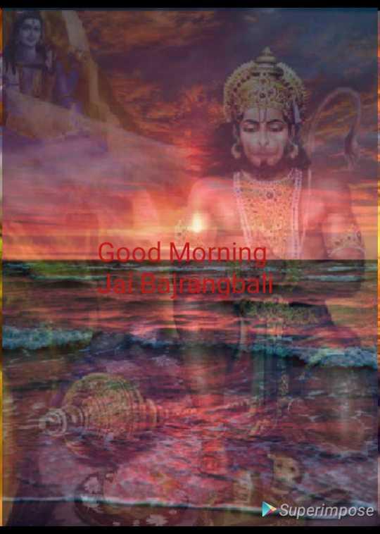 🌞সুপ্রভাত - Good Morning Superimpose - ShareChat