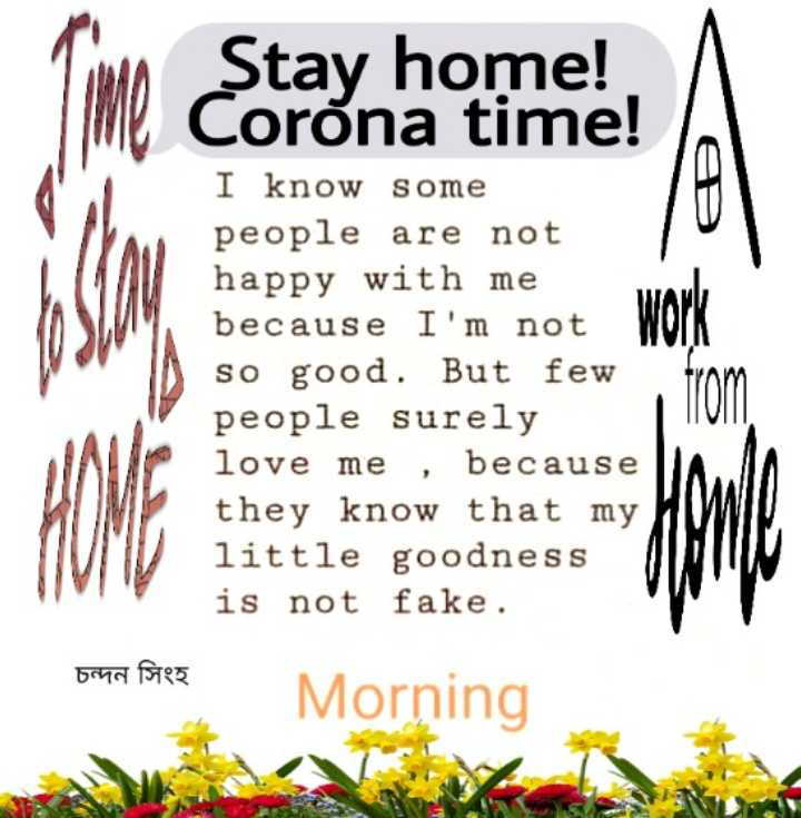 test1010 - Stay home ! m Corona time ! I know some people are not happy with me because I ' m not so good . But few people surely love me , because they know that my little goodness is not fake . চন্দন সিংহ Morning - ShareChat