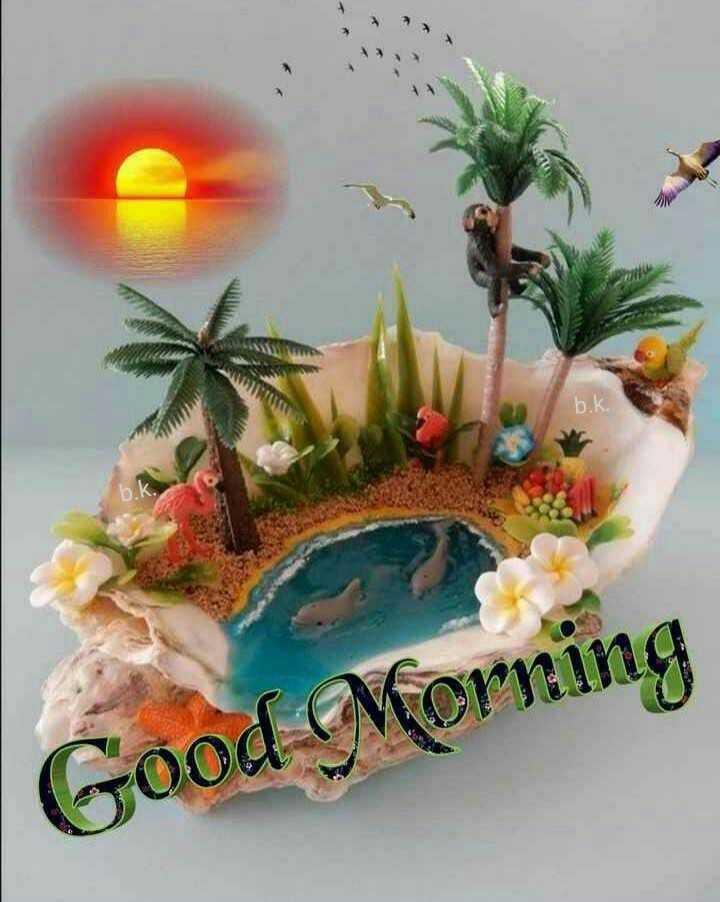 🌞সুপ্রভাত - b . k . Good Morning - ShareChat