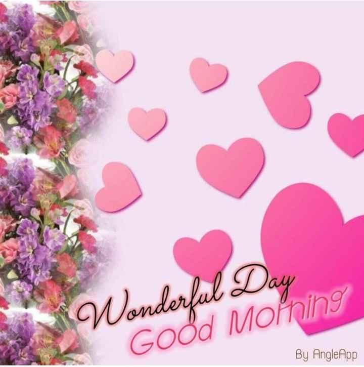 🌞সুপ্রভাত - Wonderful Day Good Morning By AngleApp - ShareChat