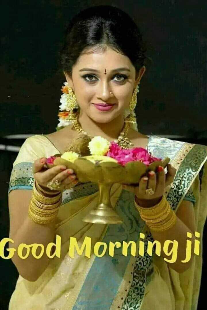 🌞সুপ্রভাত - Good Morning ji - ShareChat