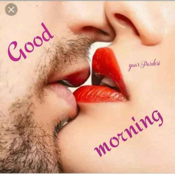 🌞সুপ্রভাত - Good yaar Pardesi morning - ShareChat