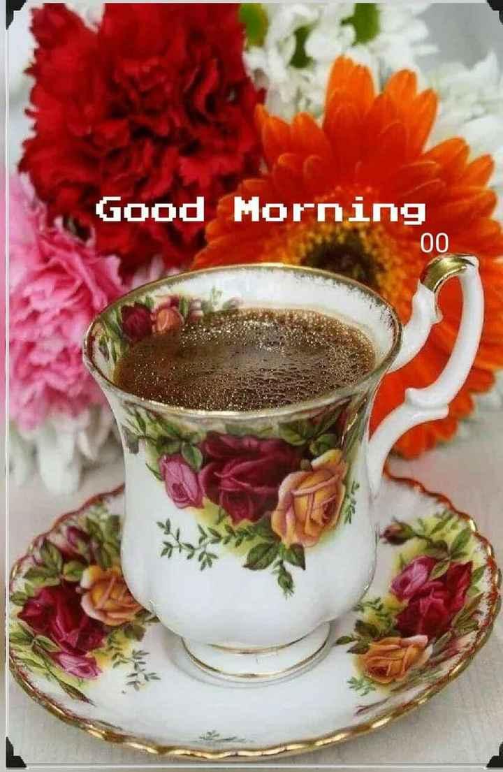 🌞সুপ্রভাত - Good Morning 00 - ShareChat