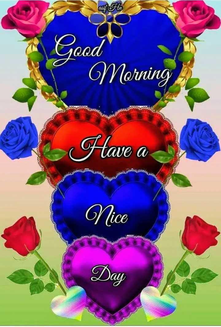 🌞সুপ্রভাত - GIA asy CH Good Morning & Have a Nice Day - ShareChat