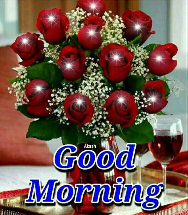 🌞সুপ্রভাত - Akash Good Morning O - ShareChat