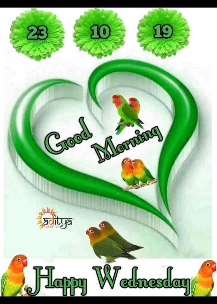 🌞সুপ্রভাত - 23 10 10 19 Good Morning 24 Happy Wednesday - ShareChat