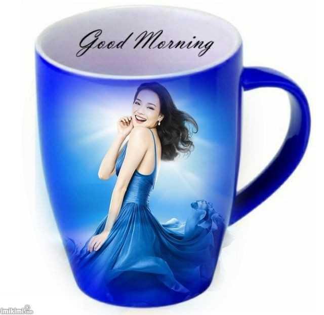 🌞সুপ্রভাত - Geed Morning imikimi . com - ShareChat