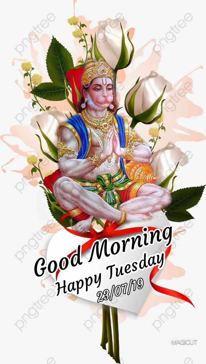 🌞সুপ্রভাত - Apngtree pngtree pngtre Good Morning ve Happy Tuesday 23 / 07 / 19 pngtre png MAGICUT - ShareChat