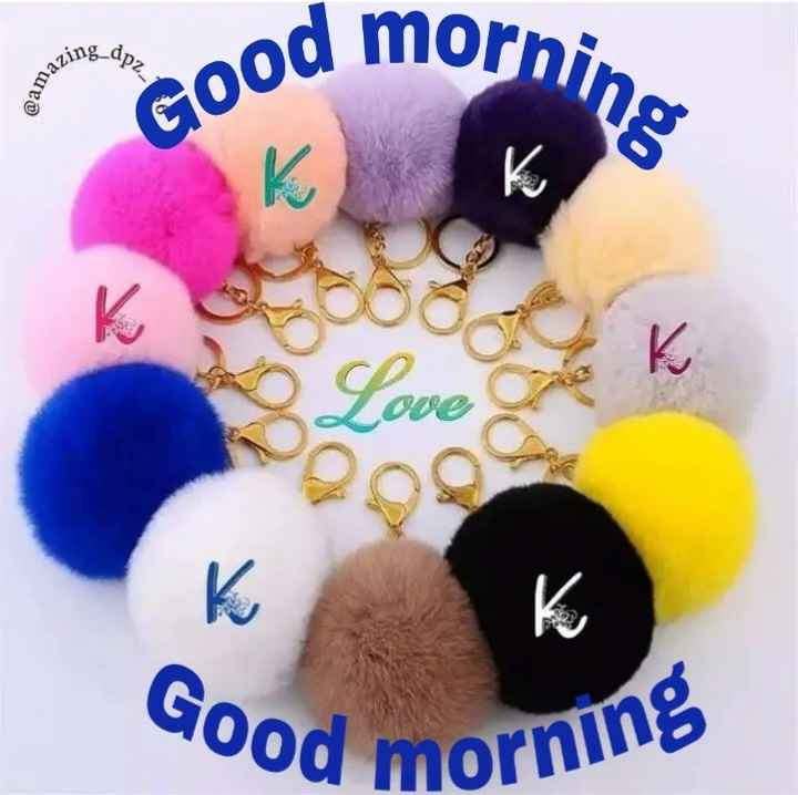 🌞সুপ্রভাত - horning zing _ d @ amazi Good mo A Love On Good morning - ShareChat