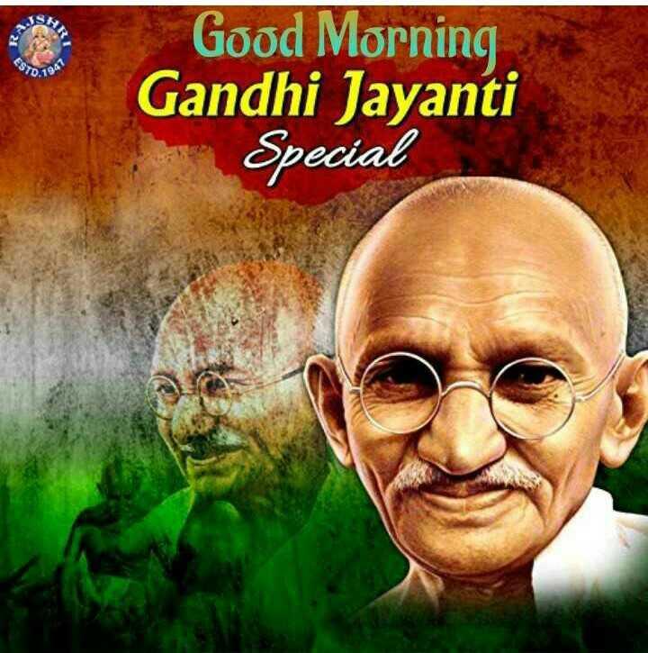 🌞সুপ্রভাত - Good Morning Gandhi Jayanti Special - ShareChat