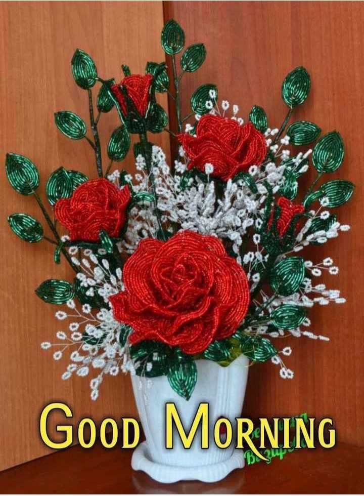 🌞সুপ্রভাত - URE 00 Good MORNING - ShareChat