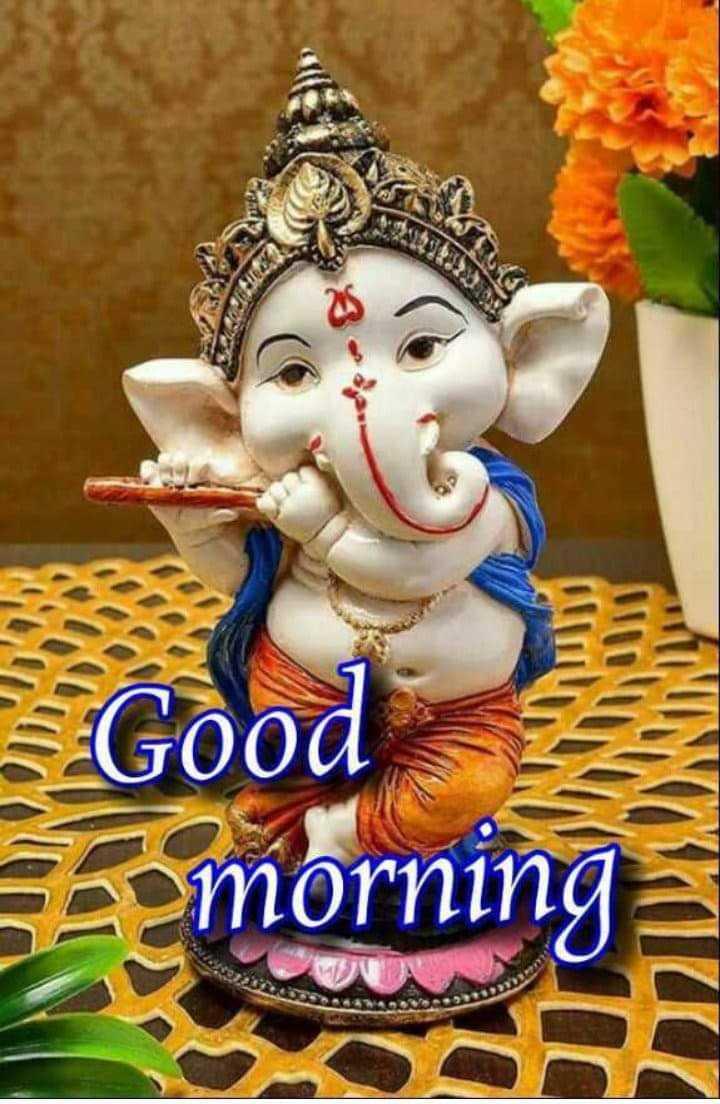 🌞সুপ্রভাত - = Good e morning - ShareChat