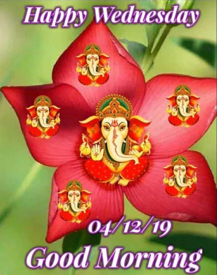 🌞সুপ্রভাত - Happy Wednesday 04 / 12 / 19 Good Morning - ShareChat