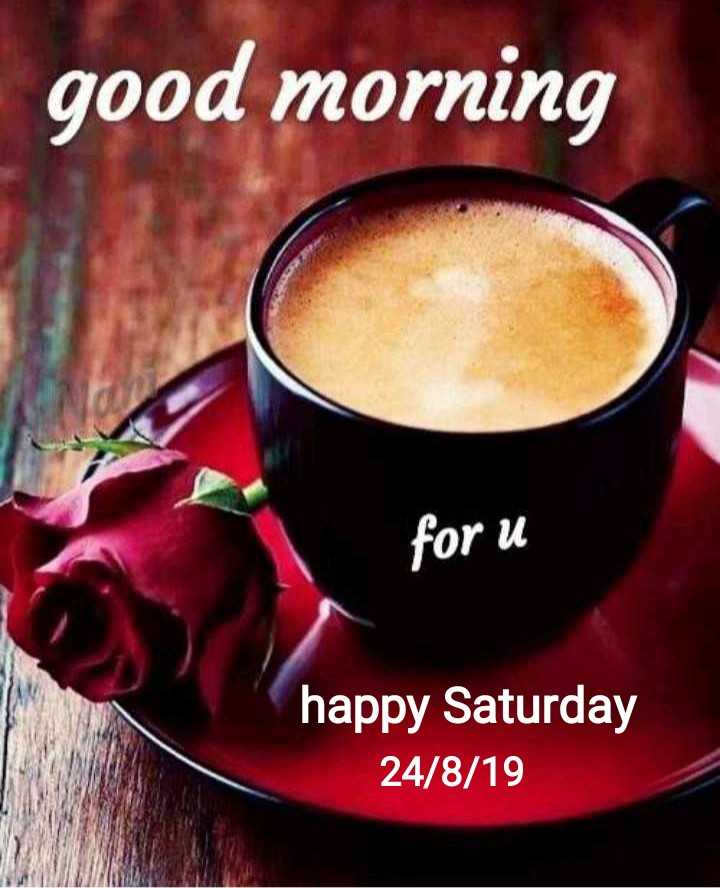 🌞সুপ্রভাত - good morning for u happy Saturday 24 / 8 / 19 - ShareChat