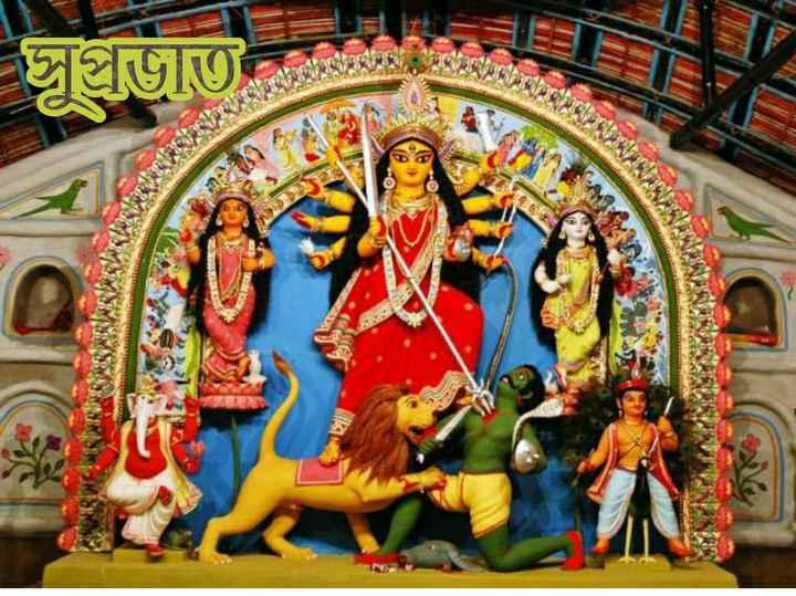🌞সুপ্রভাত - . ড্রপ্রভাত , 43ge - ShareChat