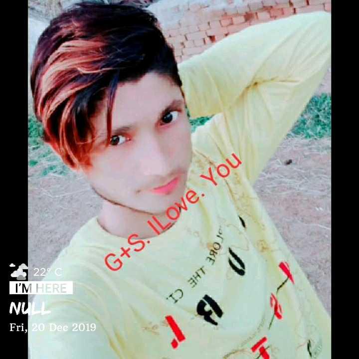 🌞সুপ্রভাত - G + S . I Love You * 22°C I ' M HERE NU Fri , 20 Dec 2019 SOBE LHE CI - ShareChat