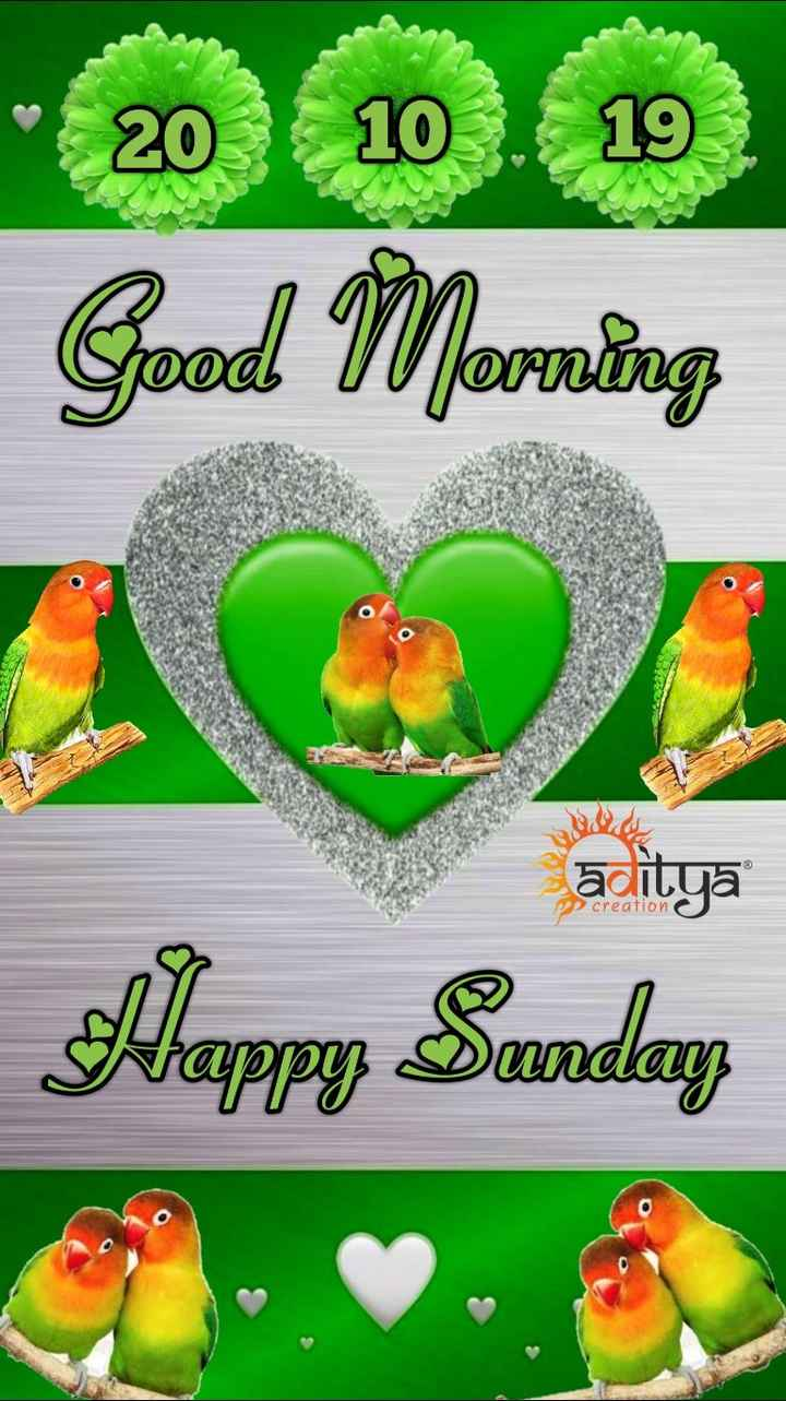 🌞সুপ্রভাত - Good Morning AL Solitya P creation Happy Sandang - ShareChat