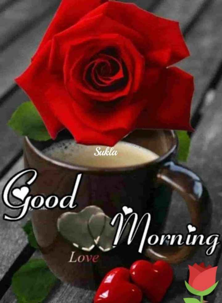🌞সুপ্রভাত - Sukla JOOA Morning Love - ShareChat