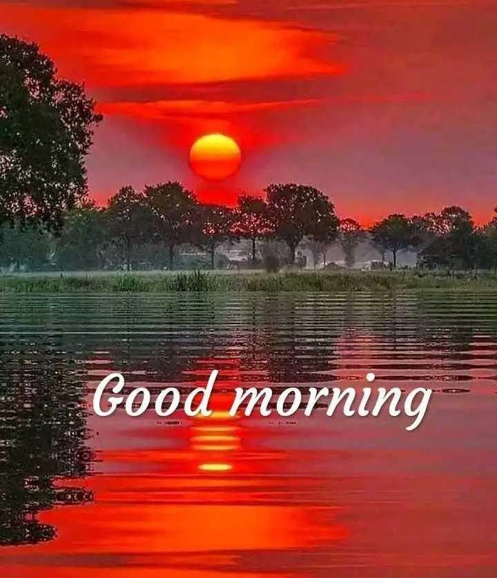 🌞সুপ্রভাত - le Good morning - ShareChat