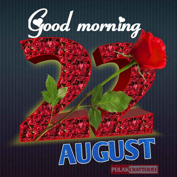 🌞সুপ্রভাত - Good morning DU AUGUST PULAK CHATTERJEE - ShareChat