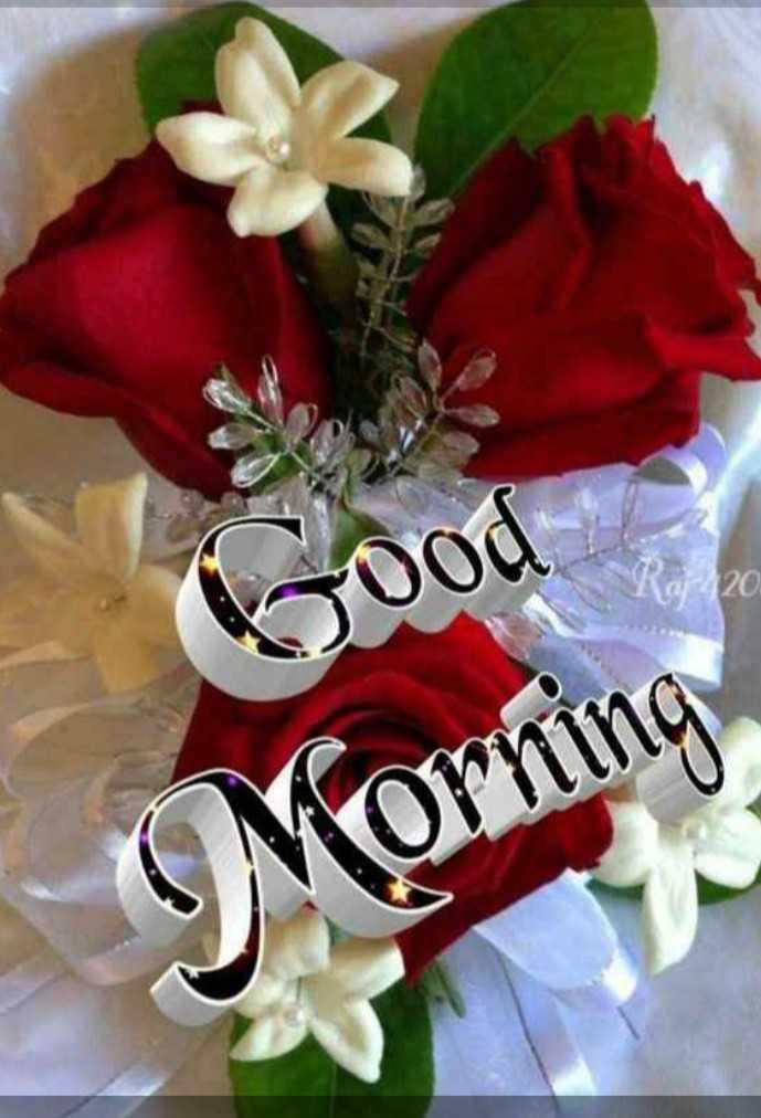 🌞সুপ্রভাত - Ra 120 . Morning - ShareChat