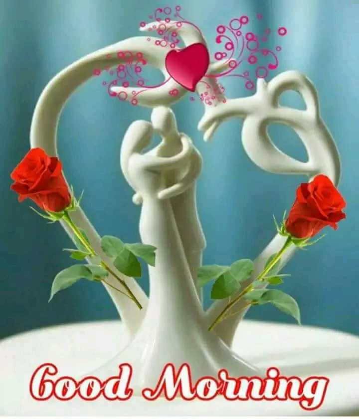 🌞সুপ্রভাত - oco do 098 0 Good Morning - ShareChat