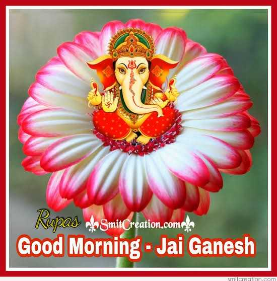 🌞সুপ্রভাত - Rupas le Smit Creation . comalo Good Morning - Jai Ganesh smitcreation . com - ShareChat