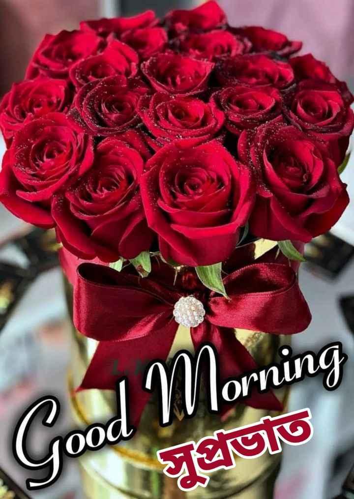 ★সুপ্রভাত★ - d . Worning COO @ গ্রভাত - ShareChat