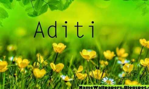 🌞সুপ্রভাত - Aditi Name Wallpapers . Blogspot . - ShareChat