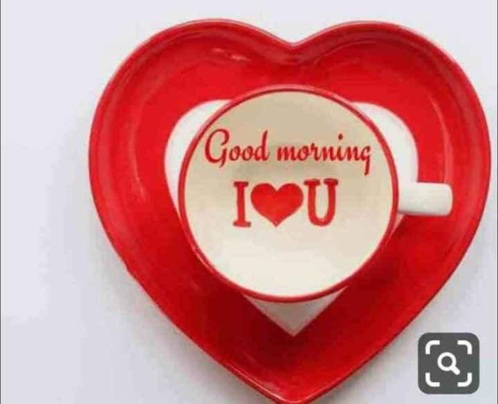 🌞সুপ্রভাত - Good morning I U - ShareChat