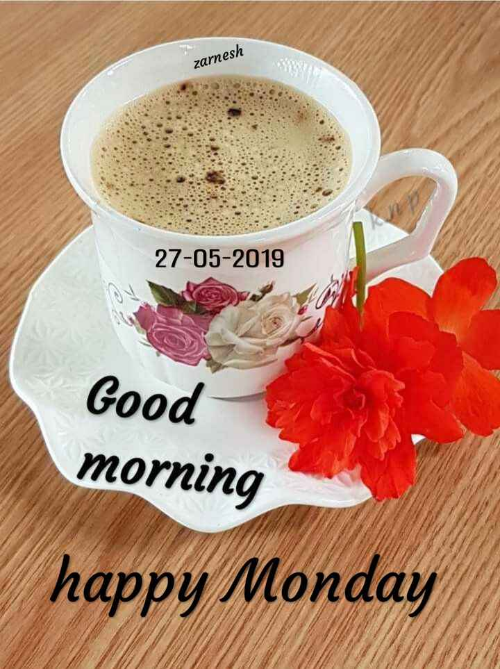🌞সুপ্রভাত - zarnesh 27 - 05 - 2019 Good morning happy Monday - ShareChat