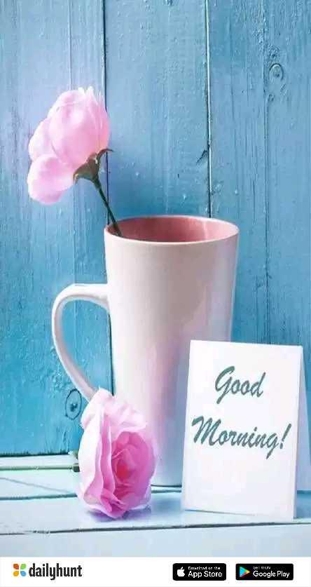 🌞সুপ্রভাত - Good Morning ! dailyhunt Pad App Store Google Play - ShareChat
