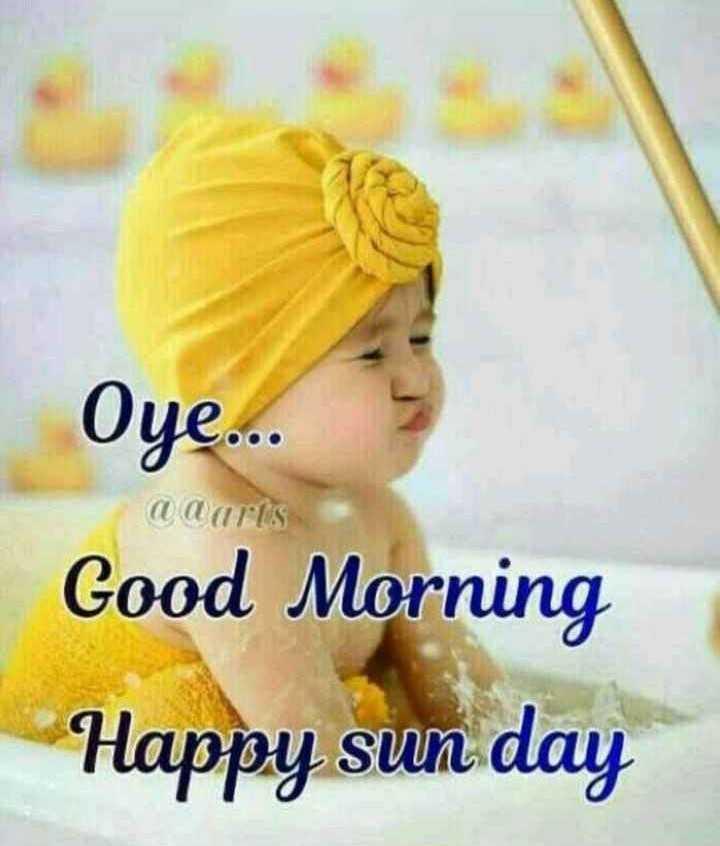 🌞সুপ্রভাত - Oye . . . @ aarts Good Morning Happy sun day - ShareChat