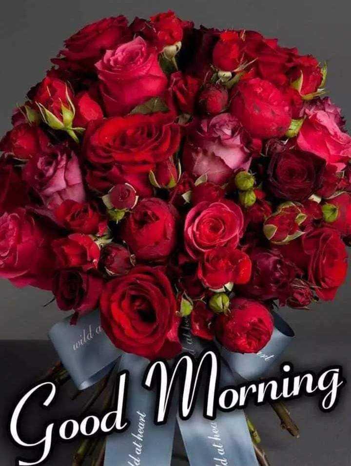 🌞সুপ্রভাত - at heart Good Morning dat heu - ShareChat