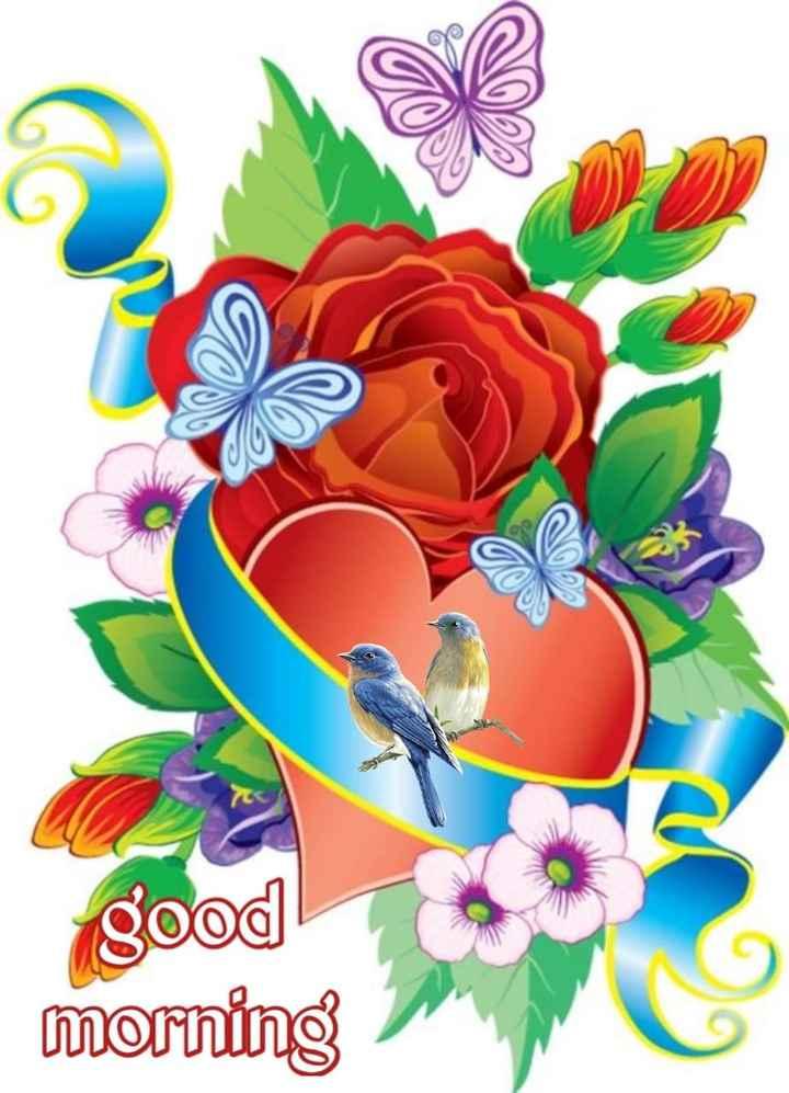 🌞সুপ্রভাত - Co COD good morning - ShareChat