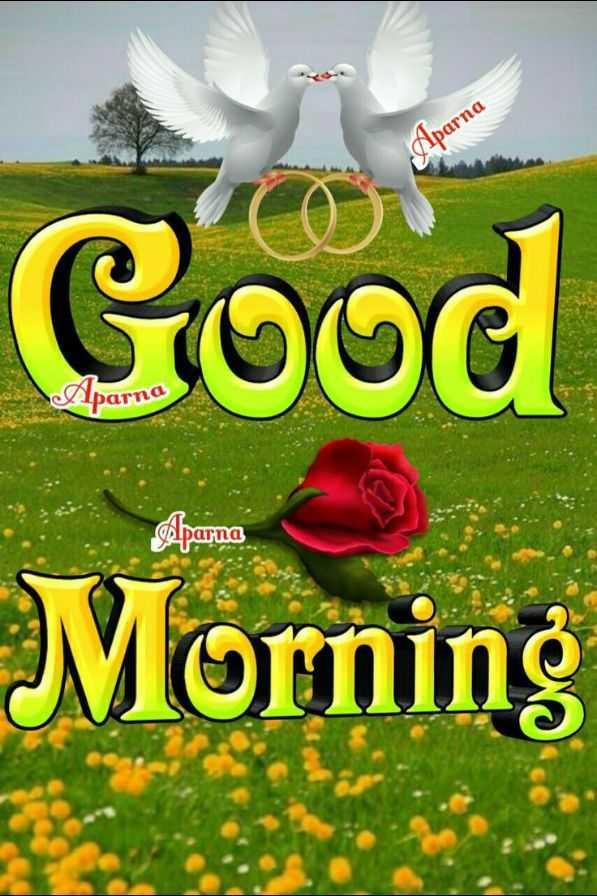 🌞সুপ্রভাত - Прагма Abarna Good Morning Aparna - ShareChat