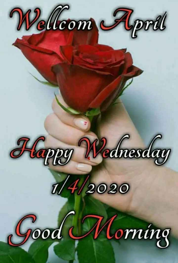 🌞সুপ্রভাত - Wellcom Aprel Happy Wednesday CUnesa 1 / 4 / 2020 Good Morning - ShareChat