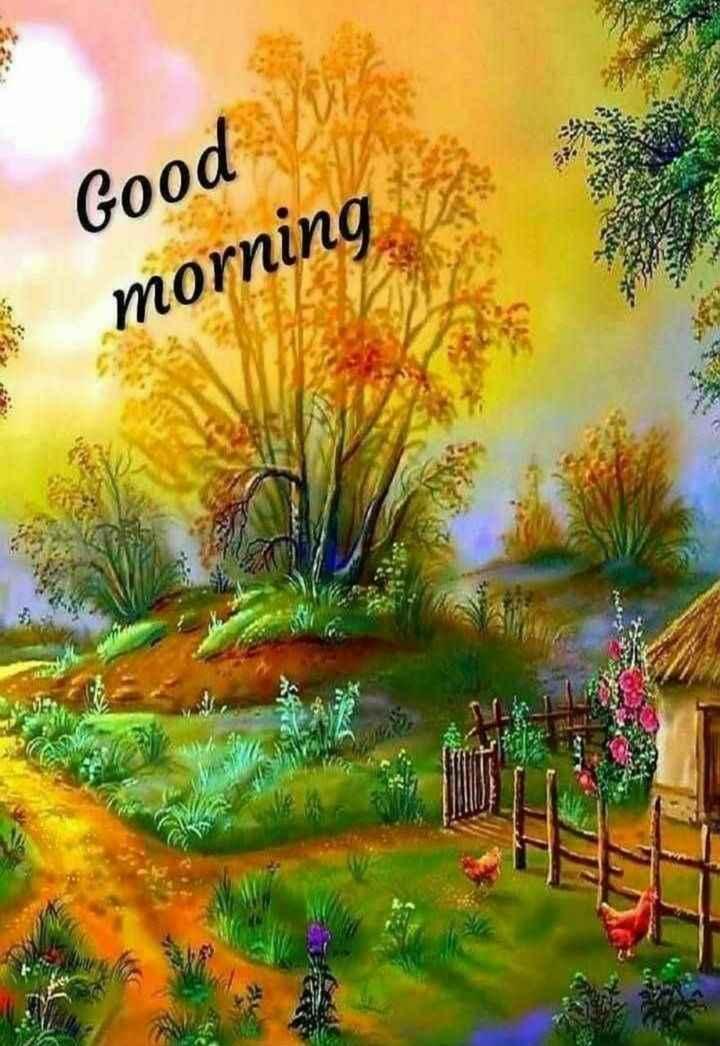 🌞সুপ্রভাত - Good * morning - ShareChat