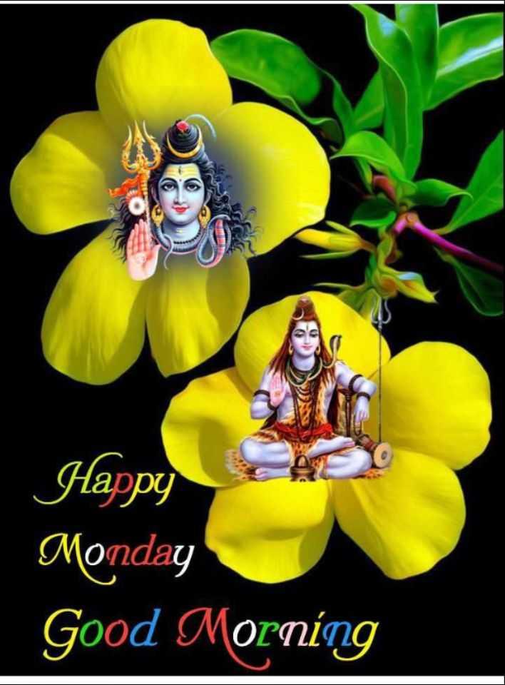 🌞সুপ্রভাত - Happy Monday Good Morning - ShareChat