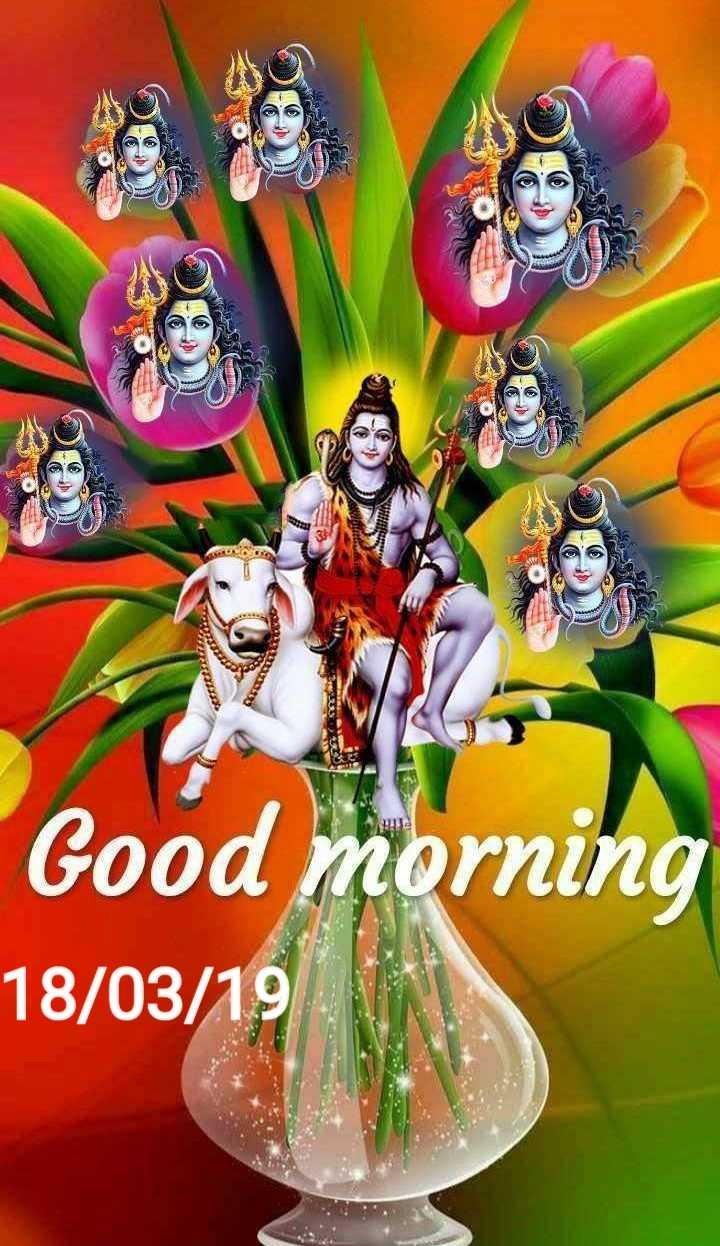 🌞 সুপ্ৰভাত - Good morning 18 / 03 / 19 - ShareChat